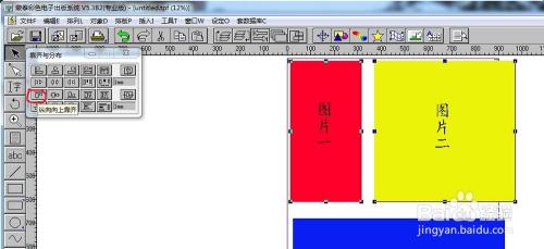 用蒙泰商品排版要打印的小米软件图片包装设计图片