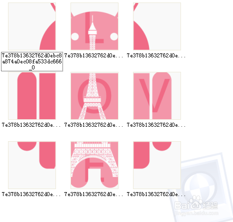 如何制作微博九宫格图片图片