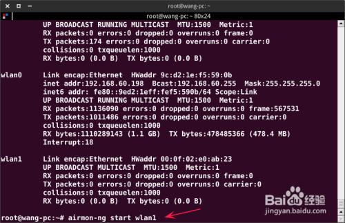 aircrack-ng 套件破解wifi(wpa)