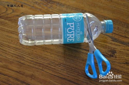 手工/爱好 > 手工艺  2 喝完水的矿泉水瓶子一个,使用剪刀在空瓶的图片