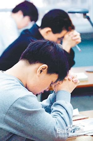 高考临场发挥及应对考试方法总结