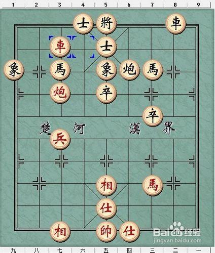 中国象棋杀法——闷宫图片
