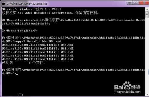 如何将腾讯视频的qlv格式转换为mp4格式