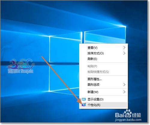游戏/数码 电脑 > 电脑软件  1 进入windows10的锁屏界面都在个性化图片