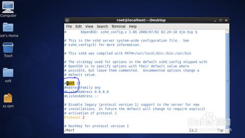 CentOS下SSH默认端口22修改成其他端口