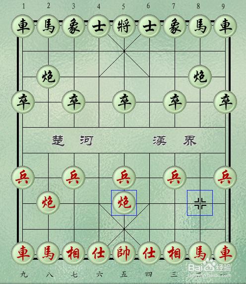 中国象棋棋局巧杀:[1]如何看懂棋谱图片