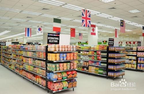 超市货架商品摆放技巧图片