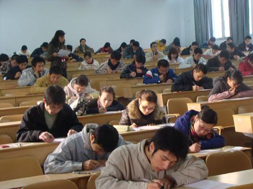 怎样参加成人高考