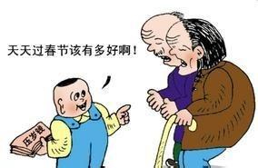 父母离异的男孩性格