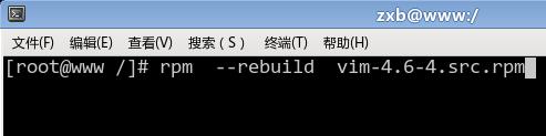 Linux中rpm命令用法