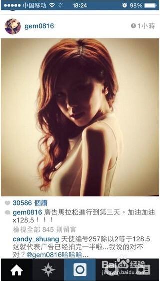 手机上instagram关注明星的方法图片
