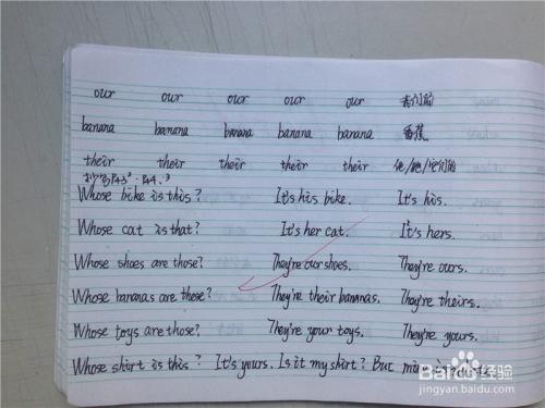 如何巧记英语单词论文图片