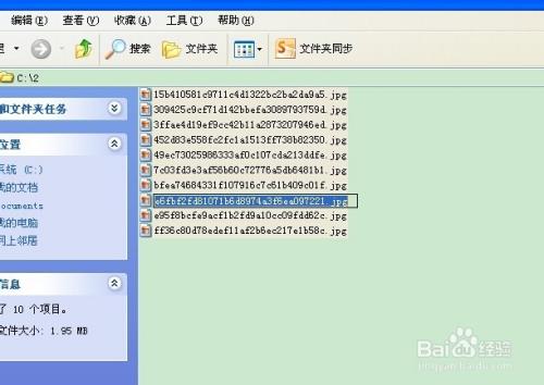 使用Excel、Bat文件实现批量重命名功能 - 小东 - 3