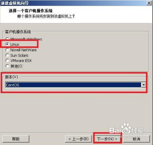 VMware安装CentOS 图文教程:[1]VMware 设置