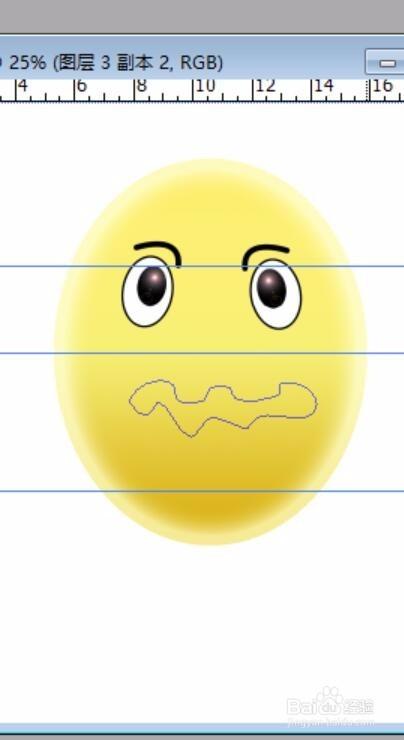 ps撇嘴表情包图片