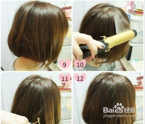 12 后面的头发同样也要用卷发棒弄出蓬松的效果.图片