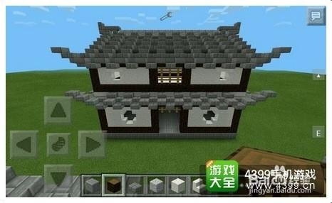 我的世界房子教程 中式房屋入门教程图片