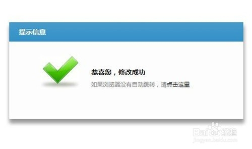 8 ip注册限制设置之后,用户就不能在规定时间再注册,设置完毕后点击