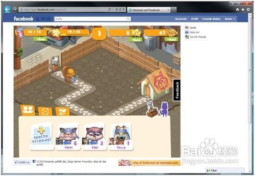 分享HTML5游戏开发的5条实用建议