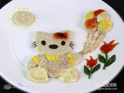 营养美味宝宝创意食谱--卡通沙拉酱香芋泥图片