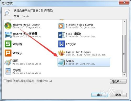怎么解决firefox安装插件时提示下载时发生错误