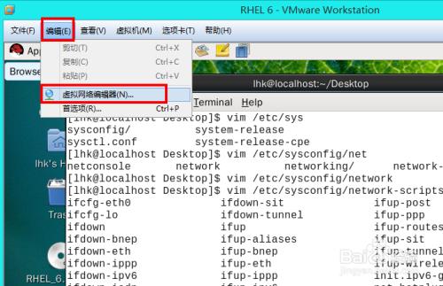 虚拟机Linux不能上网简单有效的解决办法