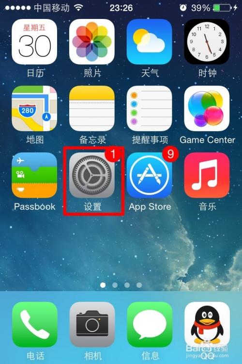 手机手机通讯录找不到取消的电话号码苹果华为信息如何设定存入的密码吗图片