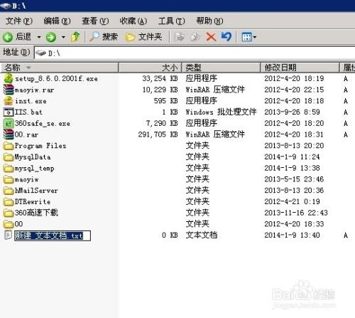 windows2003 server 定时自动重启的设置