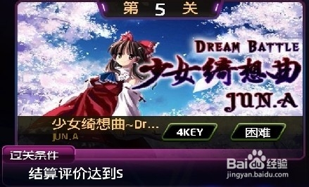 少女绮想曲~dream