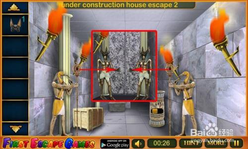 攻略逃出游玩埃及金字塔密室逃脱锦绣中华攻略图片