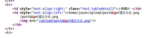 JSP页面如何显示本地图片