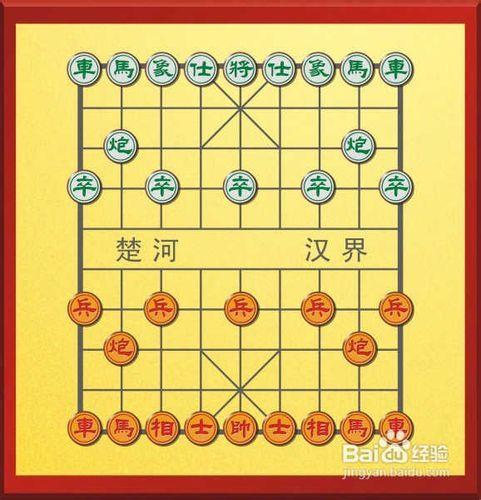 中国象棋怎么下_百度经验图片