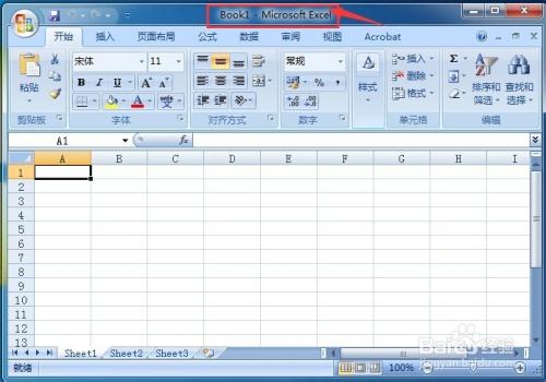 excel2007界面功能介绍图片