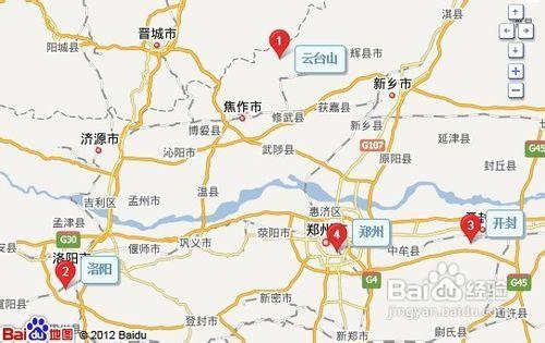 西安去上河南旅游线路推荐|河南旅游景点介绍|河南图片