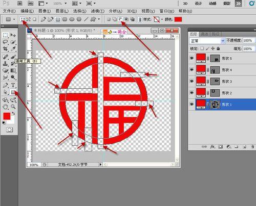 怎样用ps制作圆形字艺术字-福