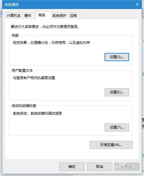 Win 10 下 最新 JDK环境变量设置方法