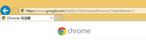如何下载各版本Chrome的离线安装包