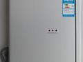 我家2009年买了一台万和jsq16-8n1燃气热水器,2013年漏水,联系维修
