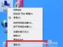 PLSQL:[1]plsql中文乱码,显示问号