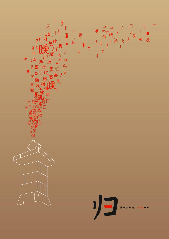 创意海报作品欣赏-中秋创意海报,c4d海报作品欣赏,国庆创意海报,海报