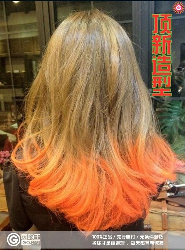 使发型更有立体感,层次感; 2012最新渐变色染发发型图片