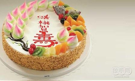 【5折】成都10寸祝寿贺寿蛋糕1个,三环内免费配送团购图片