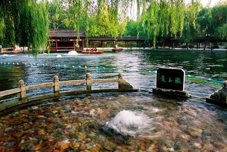 嘉华国旅高管赴台   济南章丘嘉华文化国际旅行社图片   高清图片