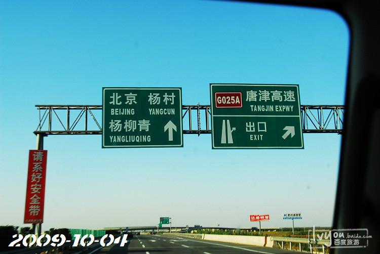 塞罕坝旅游攻略图片11