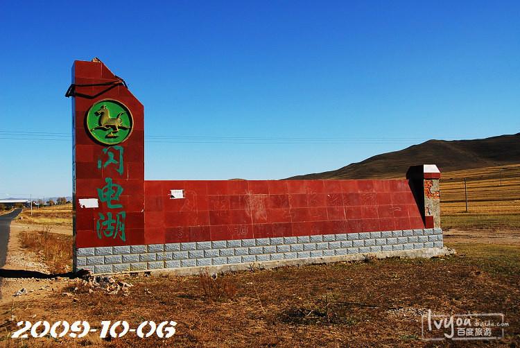 塞罕坝旅游攻略图片109