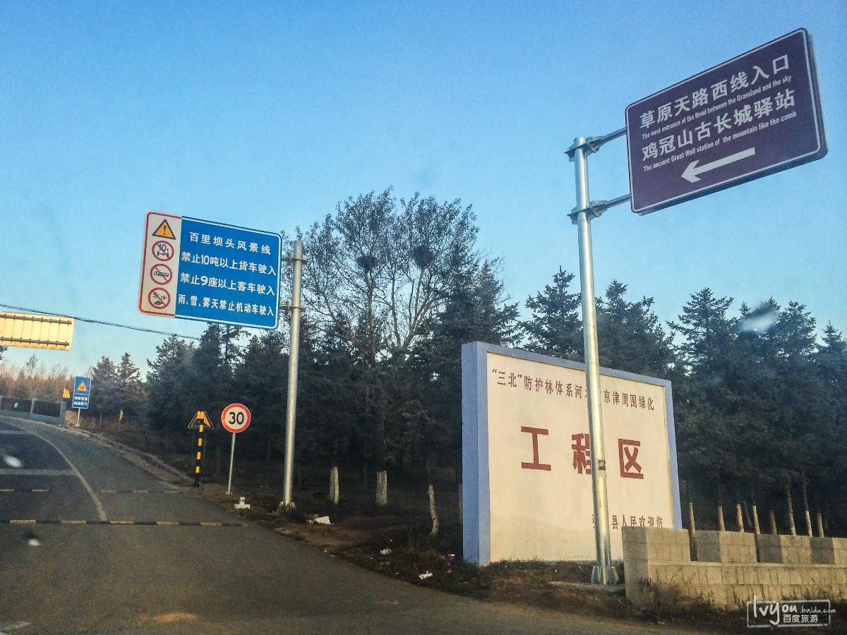 张北草原旅游攻略图片27