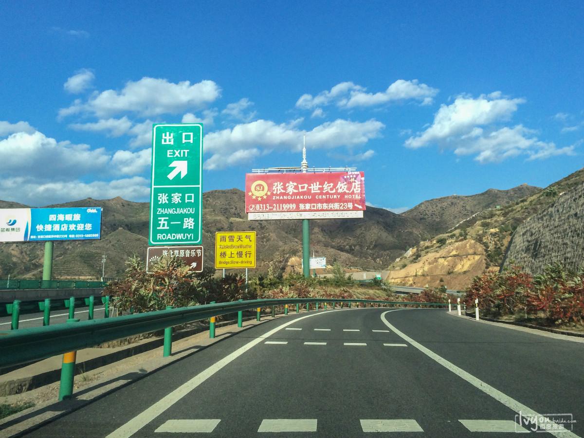 张北草原旅游攻略图片12