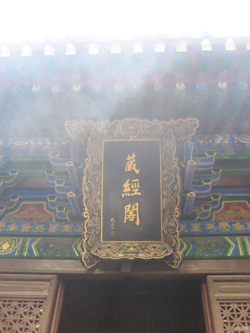 龙门,嵩山少林图片