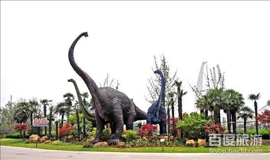 常州中华恐龙园旅游攻略