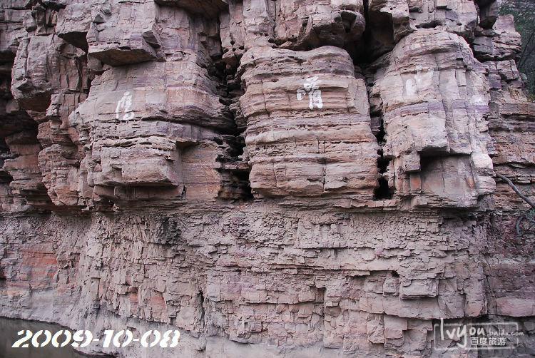 塞罕坝旅游攻略图片168